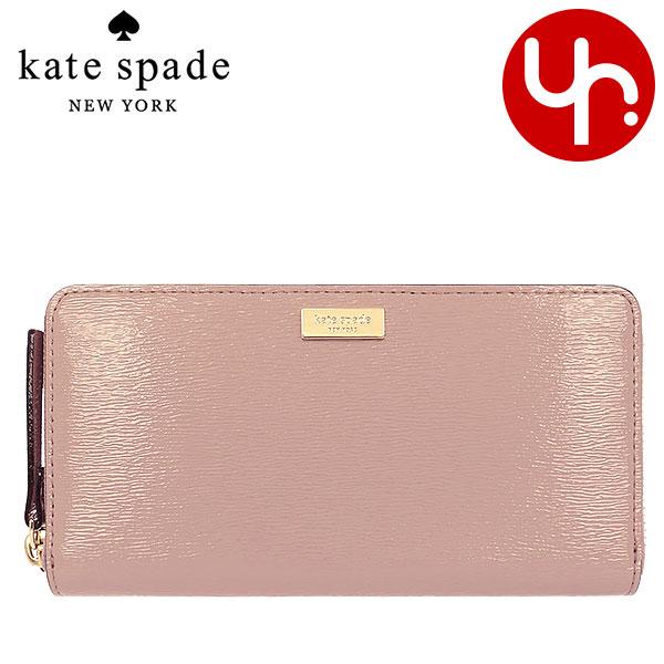 Kate Spade Wallets Purse Reviews To Write Wlru2365 Rosy Beige Bixby Place Neda