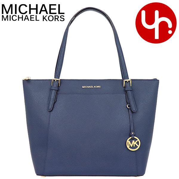 Cheap mk bags online | michael kors bags sale