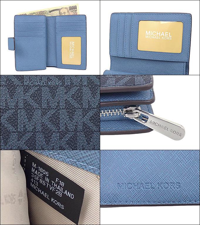 m.michael kors wallet