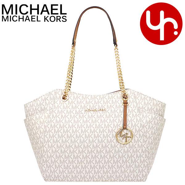 Michael Kors MICHAEL KORS bag tote bag 35F8GTVE7B vanilla X ray corn special jet set travel signature large chain shoulder Thoth outlet article