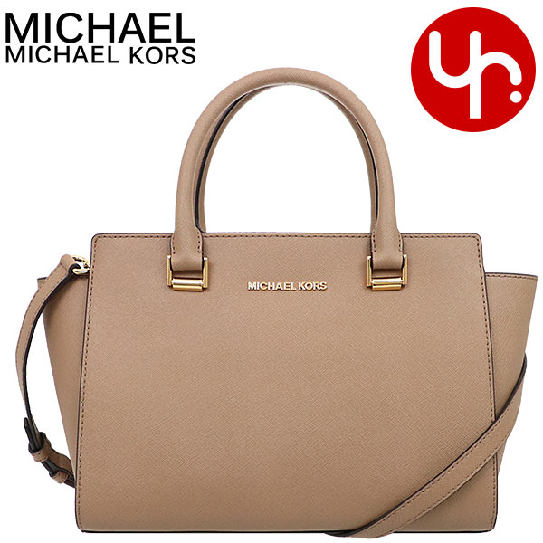 It is 2019 law sum Christmas at Michael Kors MICHAEL KORS bag shoulder bag 35H8GLMS2L dark khaki special Selma leather medium top zip Satchell outlet