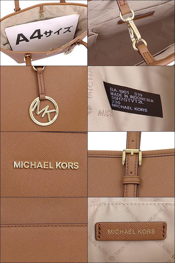 Michael Kors MICHAEL KORS bag tote bag 35H7GTVT2L luggage special jet set travel leather medium carry oar Thoth outlet product Lady's brand mail order