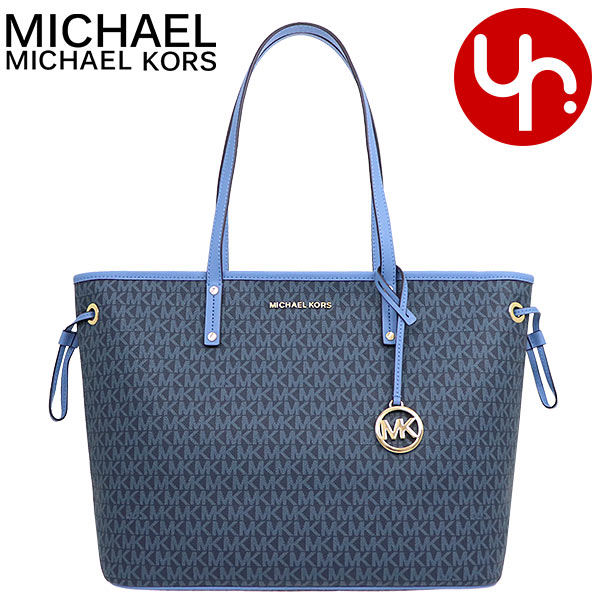 Michael Kors MICHAEL KORS tote bag 35T9GTVT9V French blue special jet set travel signature large top zip draw string Thoth outlet product Lady's brand