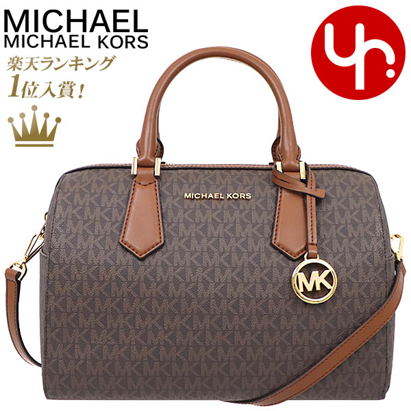 info for pretty cool best prices import-collection: It is 2020 New Year at Michael Kors MICHAEL ...