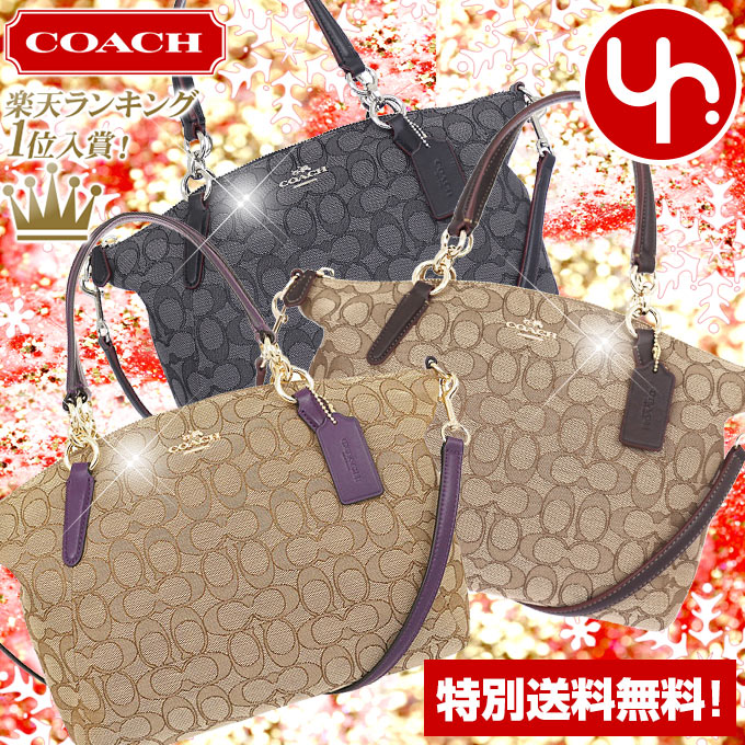 a36c5f417a40 import-collection  Coach COACH bag handbag review and write F36625 coach  outline signature small Kelsey satchel products at outlet prices cheap  womens brand ...
