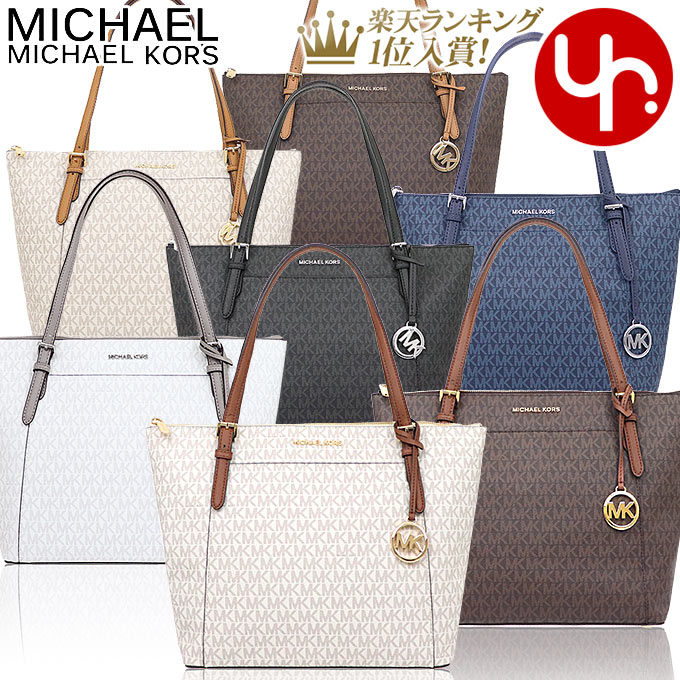 Michael Kors MICHAEL KORS bag tote bag 35F8GC6T7B 35F8SC6T7B special シアラシグネチャーラージ EW top zip Thoth outlet product Lady's brand mail order commuting