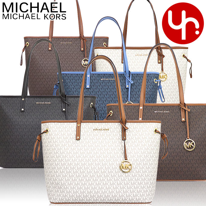 Michael Kors MICHAEL KORS tote bag 35T9GTVT9V special jet set travel signature large top zip draw string Thoth outlet product Lady's brand mail order