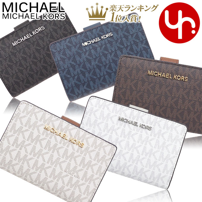 new product 1a304 0f0b4 Michael Kors MICHAEL KORS wallet folio wallet 35F8GTVF2B 35F8STVF2B special  jet set travel signature Building fold zip coin wallet outlet article ...