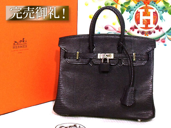 import-collection  Hermes Birkin 25 women s sale back  b2a9e41f2