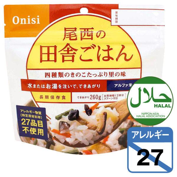 尾西食品 田舎ごはん ごはん 5年保存 アルファ米 非常食 保存食 備蓄 防災 (1袋×50食)(1ケース単位)※賞味期限3年以上を出荷します。