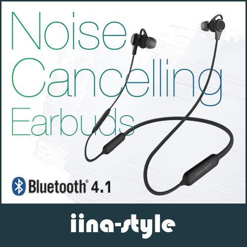【1年保証】Bluetooth イヤホン 【 ノイズキャンセリング 搭載 / Bluetooth4.1 / AAC / IPX4 ( 防水 ) / 10時間再生 】アクティブノイズキャンセリング イヤホン ブルートゥース ワイヤレスイヤホン マイク付 ハンズフリー通話 iPhone8 [ メーカー1年保証 ] iina-style