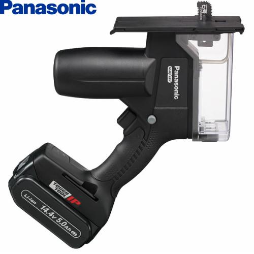 パナソニック Panasonic 14.4V 5.0Ah 角穴カッター  EZ45A3LJ2F-B 【フルセット】