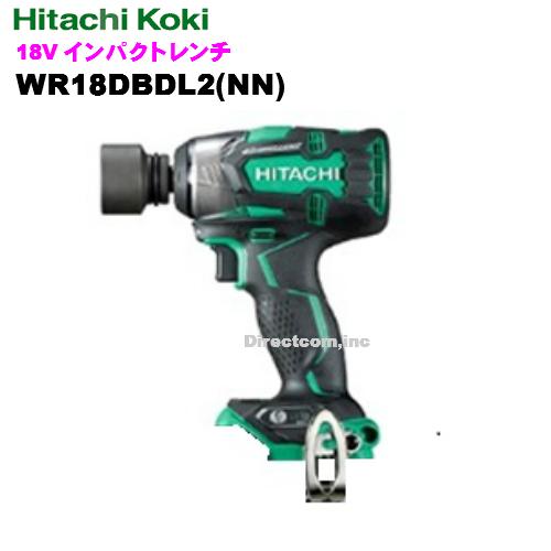 HiKOKI[日立工機] 18V充電式インパクトレンチWR18DBDL2(NN)【本体のみ】アグレッシブグリーン【H01】