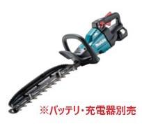 マキタ 18V 充電式ヘッジトリマ MUH405DZ 本体のみ 高級な M03 特価キャンペーン 400mm 充電器別売 刈込幅 ※バッテリ