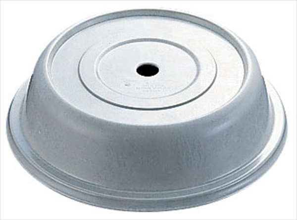 激安特価品 CAMBRO キャンブロ バーサカムカバー 86VS 7-1625-1101 驚きの値段で NKM041