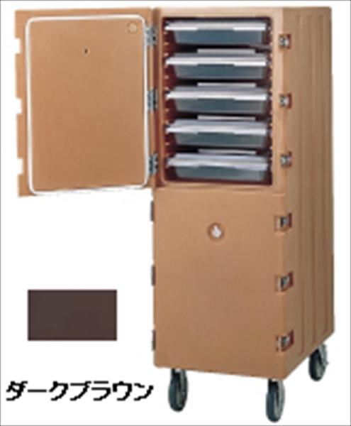 CAMBRO カムカート2ドアタイプフードボックス用 1826DBCダークブラウン 6-1094-0202 EKM056C