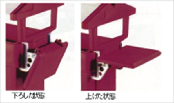 キャンブロ キャンブロ フードバー専用エンドテーブル [ダークブラウン] [7-1599-0505] LEV016