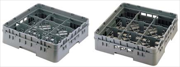 CAMBRO キャンブロ 9仕切 ステムウェアラック 9S958 6-1130-0105 IST63958