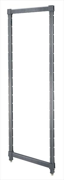 キャンブロ 610型エレメンツ用固定ポストキット [EPK2484(H2140)] [7-1102-0403] DKY4903