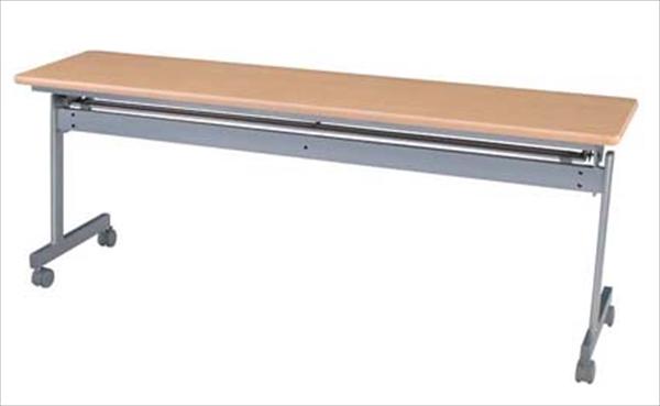 直送品■ハイテクウッドインテリア 会議用テーブル(跳ね上げ式) [KS1860NN] [7-2409-0603] UTCT903