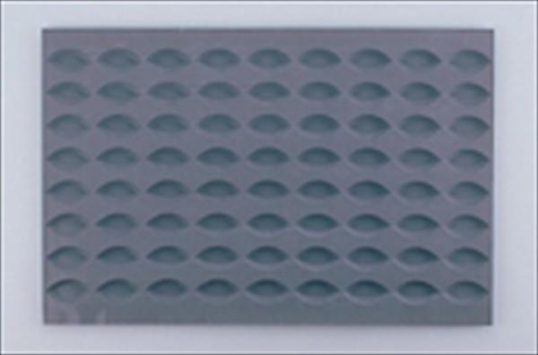 deBUYER デバイヤーエラストモール 1854-60 [ミニボート 72ヶ取] [7-1032-0201] WLS14