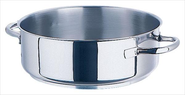 モービル モービルプロイノックス外輪鍋 (蓋無) 5937.45 45 6-0027-0305 ASTC75