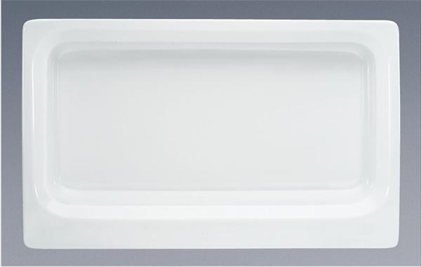 シェーンバルド シナリオ GNディッシュ 1/1 20 9375800 6-1487-0101 NSN0201