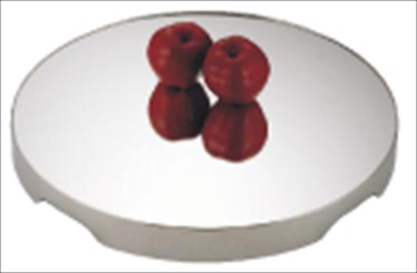 [24インチ [7-1615-0203] UK18-8ロイヤル丸ミラープレート  NML37241 (アクリル)] 三宝産業
