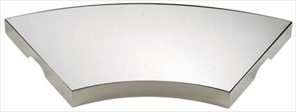 三宝産業 UK18-8ロイヤル末広型ミラープレート [(アクリル)] [7-1615-0501] NML41001