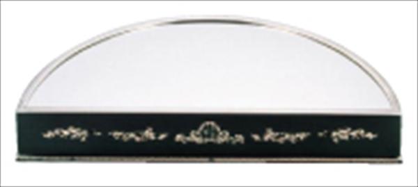 三宝産業 UK18-8半丸型ミラープレート 菊模様 [30インチ(ブラックアクリル)] [7-1616-0404] NML50303