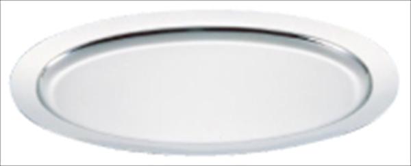 三宝産業 UK18-8プレーンタイプ小判皿 [24インチ] [7-1621-0108] NKB01024