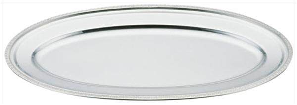 三宝産業 UK18-8菊渕魚皿 [26インチ] [7-1622-0704] NSK04026