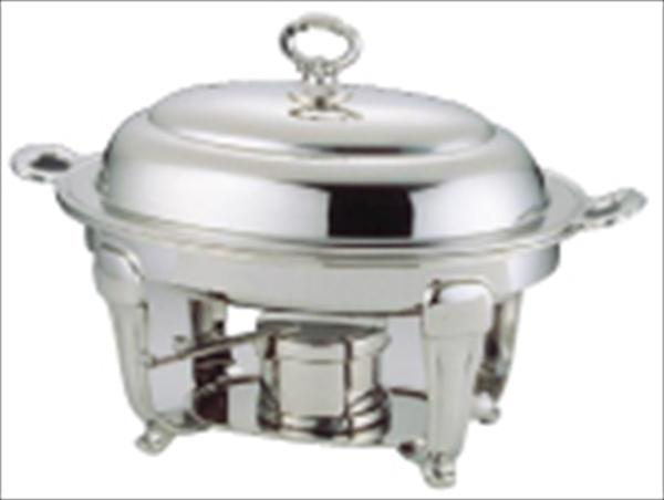三宝産業 UK18-8バロン小判チェーフィング [18インチ] [7-1524-0802] NTE15018