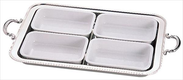 三宝産業 UK18-8ユニット角湯煎用陶器セット [4分割(4枚組) 24インチ用] [7-1528-1802] NYS4224