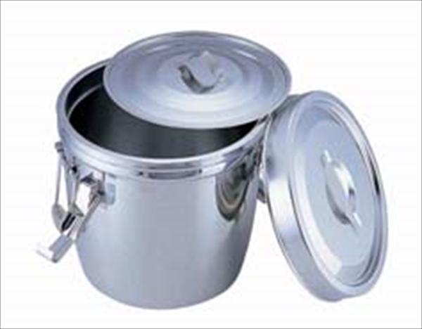 遠藤商事 SA18-8ダブル汁食缶(フック付) [10l(両手付)] [7-0185-0302] ASY09010