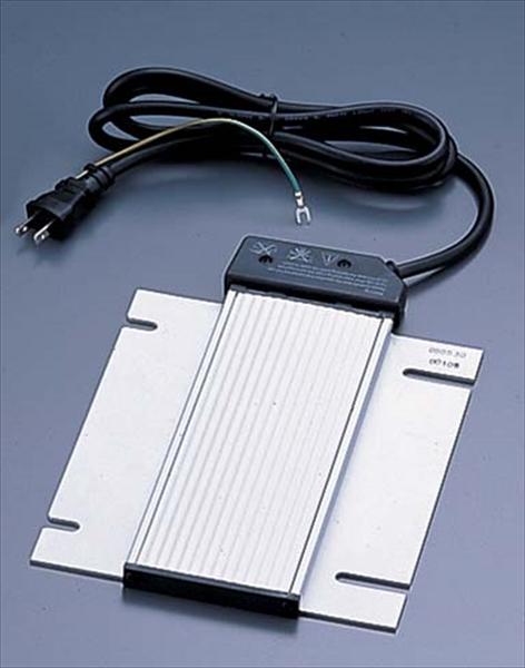 KINGO KINGO 電気式保温ユニット [DB-280] [7-1503-0901] NTEH701