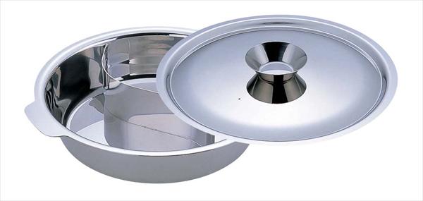 三宝産業 UKチリ鍋 (2仕切・蓋付) [33(18-0・電磁対応)] [7-1998-0503] QTL5702