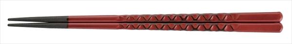 福井クラフト PBT亀甲箸 (10膳入)根来 24 90030854 6-1644-1502 RHSD902