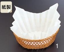 マイン 紙すき鍋 奉書 (300枚入) [角 M33-266] [7-2016-0801] QKM8101