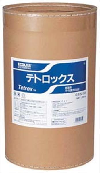 エコラボ ビアグラス・ジョッキ用洗浄剤テトロックス [20] [7-1237-0602] JSV9602