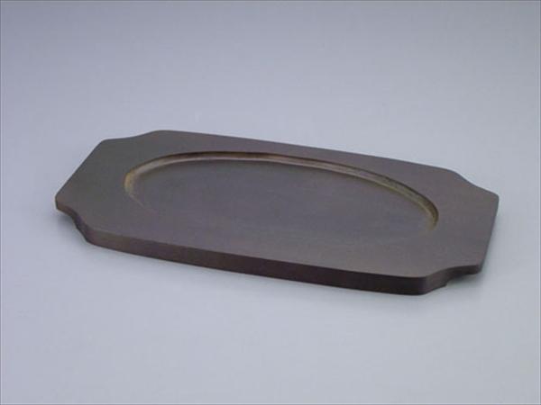 <セール&特集> タカハシ産業 シェーンバルド オーバルグラタン皿ツバ付 ラッピング無料 専用木台 7-2195-0402 RMK392 1011-26用