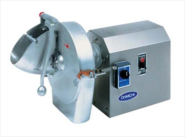大道産業 野菜調理機 OMV-300D 6-0584-0301 CYS1701
