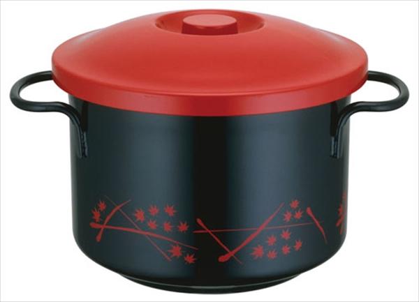 サーモス 保温汁容器 シャトルスープ カエデ GBF-25KAE 6-0730-0601 DSC1401