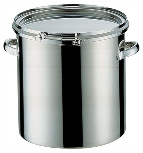 日東金属工業 18-8密閉式容器 CTLタイプ CTL-43 6-0197-0204 AMT09043