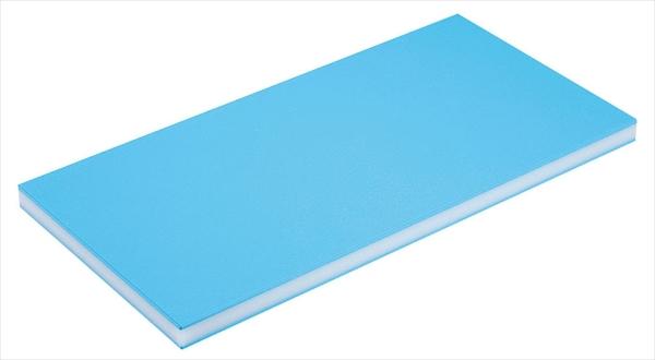 住ベテクノプラスチック 住友 青色 抗菌スーパー耐熱 まな板 [B30MW 84×39×H3] [7-0344-0109] AMNJ709