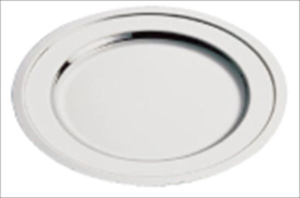 和田助製作所 SW18-8プレーン丸皿 26インチ  6-1540-0108 NMR15026
