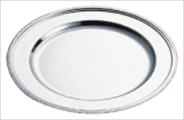 和田助製作所 SW18-8菊渕丸皿 9インチ 激安通販 NMR20009 お買い得品 7-1620-0303