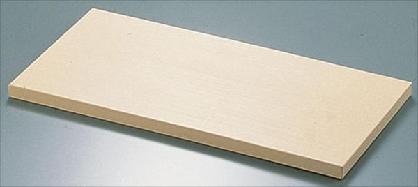 直送品■天領まな板 ハイソフトまな板 [H9 20mm] [7-0344-0211] AMN180092