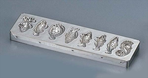 MATFER マトファ メタルチョコレートモルド 76618 深い魚シート8ヶ取 6-0938-1901 WTY07