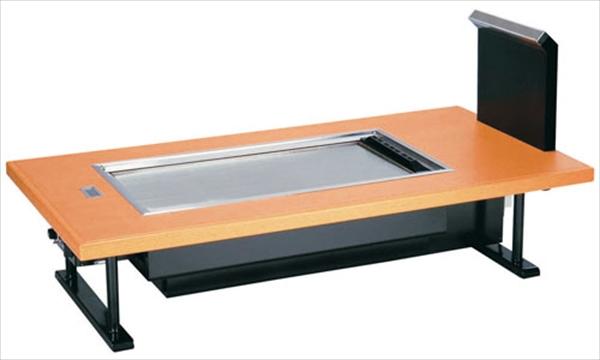 サンタ ロースター 和卓 SOC-8040ED 木目ベージュ LPガス 排気A 6-2300-0201 GOK6001